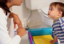 Çocuklarda Tuvalet Eğitimi Ne Zaman Başlar